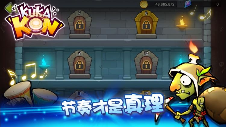 战鼓KUKAKON-大师级节奏音乐游戏 screenshot-4