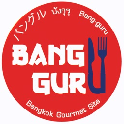 Bang-guru-Bangkok restaurant guide