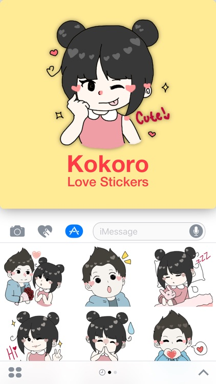 Kokoro - Love Christmas Edition for iMessage screenshot-3