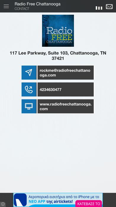 Radio Free Chattanooga screenshot three
