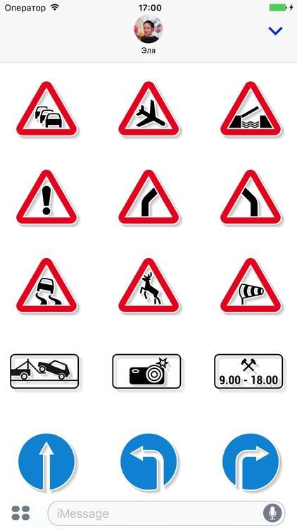 ЗНАКИ - стикеры для iMessage screenshot-4