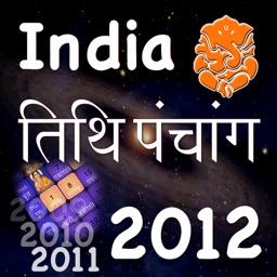India Panchang Calendar 2012