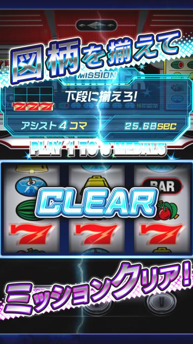 ユニテクマスター screenshot1