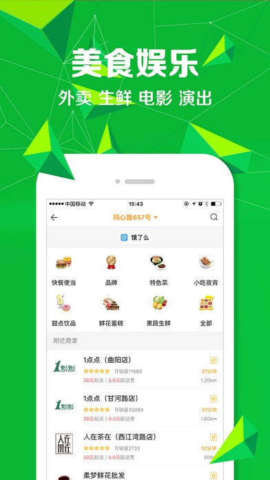 download 菠萝觅-开启便捷轻生活 apps 1