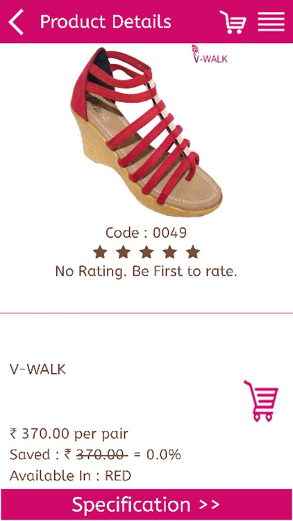 V-WALK Stock screenshot-3