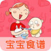 宝宝辅食-最专业的婴儿辅食食谱大全
