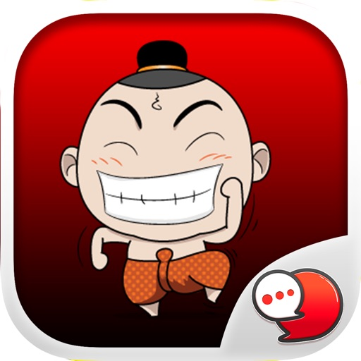 Kuman Thong Stickers Emoji Keyboard By ChatStick