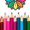 秘密花园: 成人休闲涂色书 (儿童画画图板 涂鸦游戏)