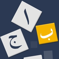Learn Urdu - Language Guide
