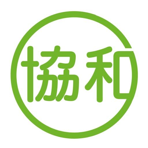 協和マッサージ学芸大学店(キョウワマッサージガクゲイダイガクテン)