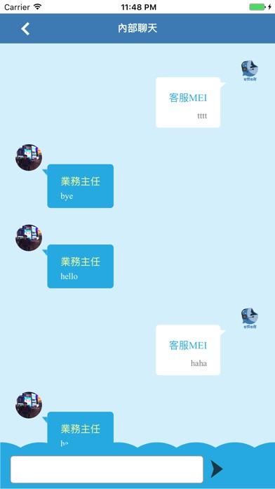 Jik Chat屏幕截圖3