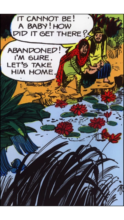 Kabir (Indian Mystic) - Amar Chitra Katha Comics screenshot-3