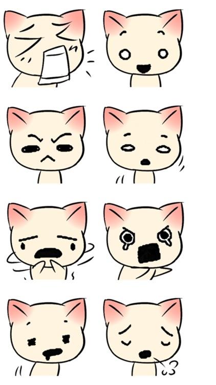 Cool Cat Emoji screenshot-3