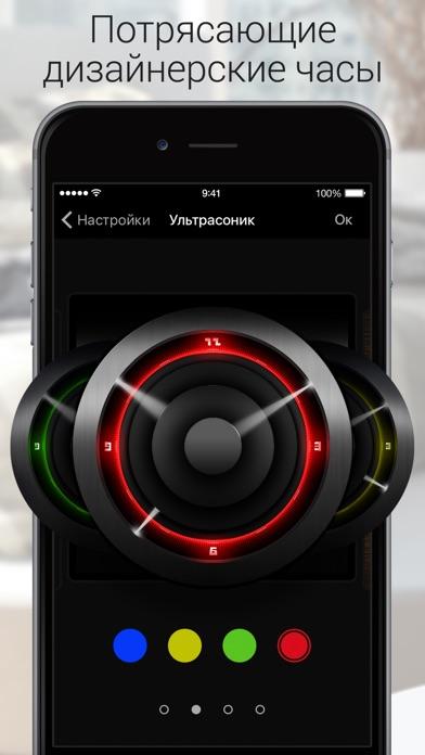 Screenshot for Будильник для меня in Russian Federation App Store