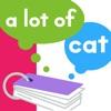 中学英単語・熟語トレーニングアプリ - iPadアプリ