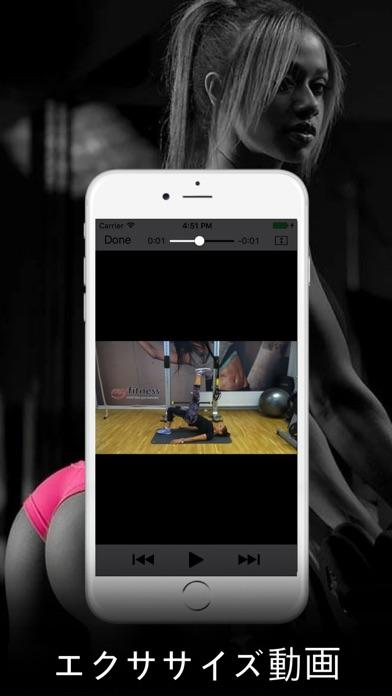 尻の筋肉とヒップ筋肉の運動とワークアウトのおすすめ画像2