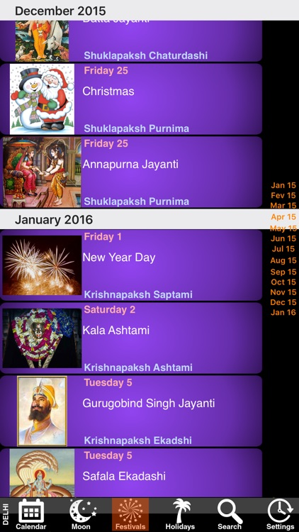 India Panchang Calendar 2009 screenshot-3