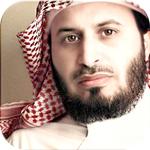 قران كريم - سعد الغامدي - القران الكريم pour pc