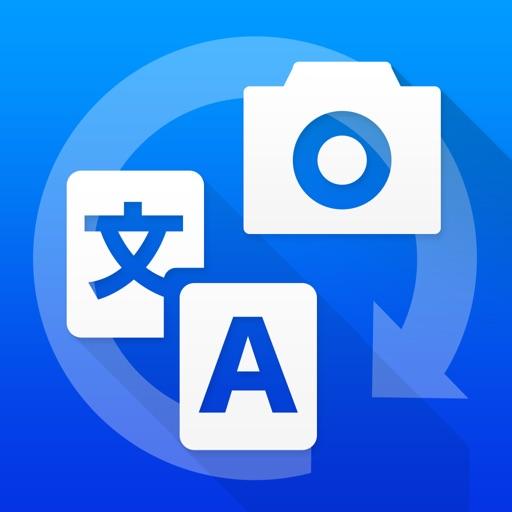 無料画像翻訳 - 画像内の文字をテキストに変換して翻訳します。