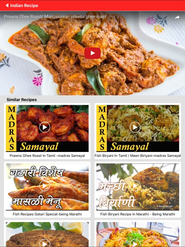 Indian recipe on the app store forumfinder Gallery
