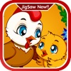 婴儿动物拼图游戏为孩子们的记忆