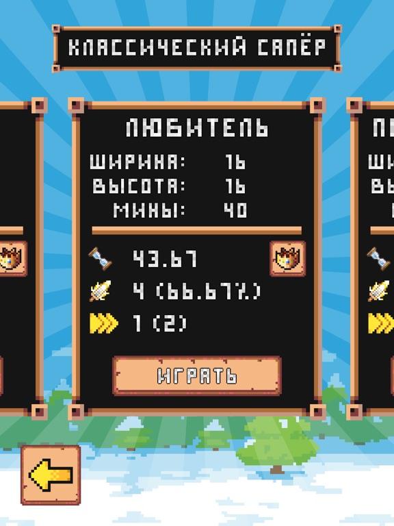 Игра Minesweeper: Collector (Сапёр)