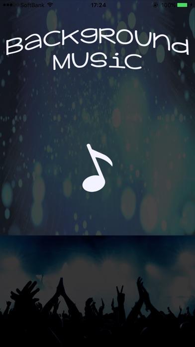 音楽 アプリ バック グラウンド 再生