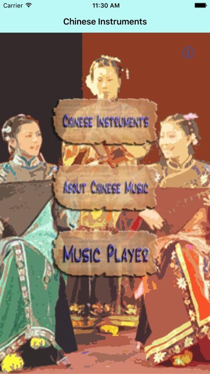 Chinese Instruments (English Version)