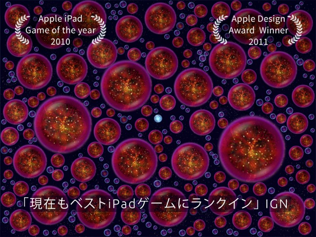 Osmos for iPad Screenshot