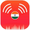 All India Radio Live fm