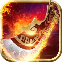 屠龙霸业-经典挂机升级游戏