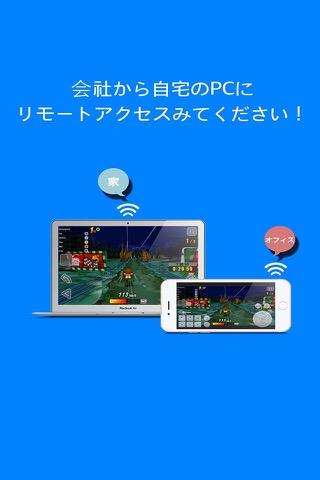Twomon Pack - デュアルモニタ,  Dual Monitorのおすすめ画像4