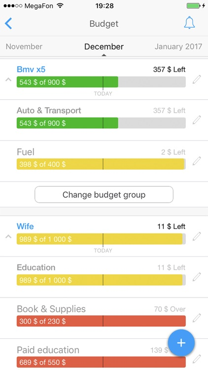 Cash Organizer screenshot-3