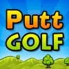 Putt Golf - iPhoneアプリ