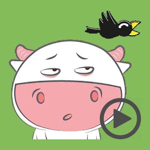 Funny Milk Cow Animated