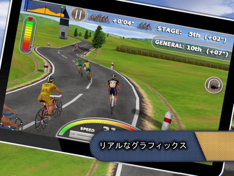 サイクリング Cycling 2013 Fullのおすすめ画像4