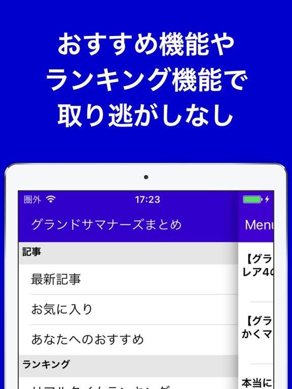 https://is4-ssl.mzstatic.com/image/thumb/Purple111/v4/eb/75/e5/eb75e594-1f63-b8e2-850f-898b8c77177b/pr_source.png/576x768bb.png