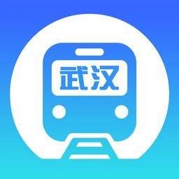 武汉地铁-2017地铁出行必备助手