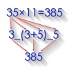 Math Tricks (100+)