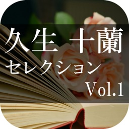 MasterPiece Hisao Jyuran Selection Vol.1