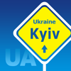 Kiev Travel Guide & offline map