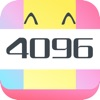 4096-免费中文版