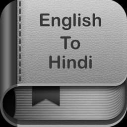 English To Hindi Dictionary and Translator