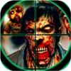 スナイパー ゲーム -  致命的 ゾンビ スナイパー 2017年 無料 - iPhoneアプリ