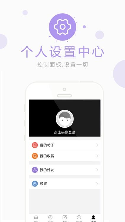 会玩—专注解决问题的科技新媒体 screenshot-3
