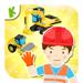 110.宝宝认识建筑工地:卡车,挖掘机儿童拼图游戏