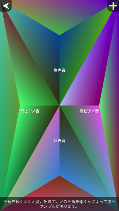 https://is4-ssl.mzstatic.com/image/thumb/Purple111/v4/f4/08/08/f40808a0-f84a-24e3-0974-f4d6fdd0c8da/pr_source.png/392x696bb.png