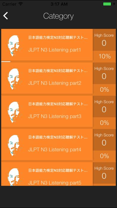 JLPT N3 Listening Training | App Price Drops