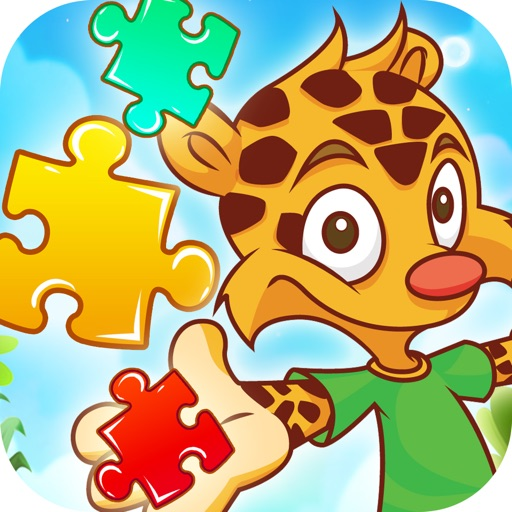 Emma Jungle Animal Puzzle