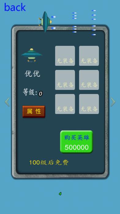 戦闘伝説:戦国ブレード screenshot1